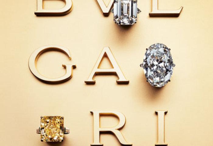 大事记:2011年 LVMH 37亿欧元收购意大利珠宝公司宝格丽BVLGARI