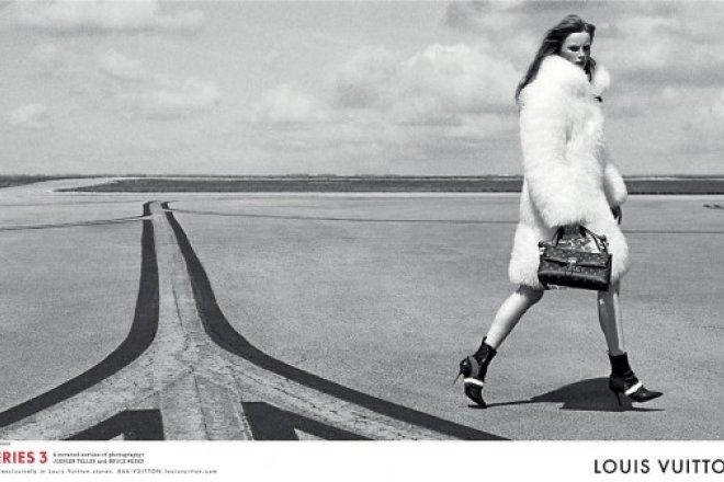 LVMH 集团2015年第三季度销售业绩超预期,但时装皮具增长放缓