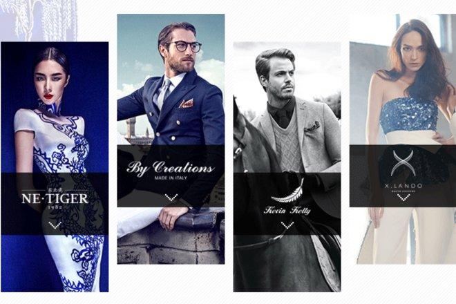 全球五大案例详解时尚定制化浪潮《华丽志》特别报道