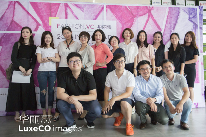 InnoBrand 2016华丽集品牌创新大赛第四站:杭州赛区精彩回顾(多图预警)