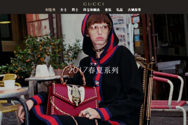 """彭博社分析:Gucci业绩创20年最佳,消费者对""""印花和亮片""""的追捧短时间不会退潮"""