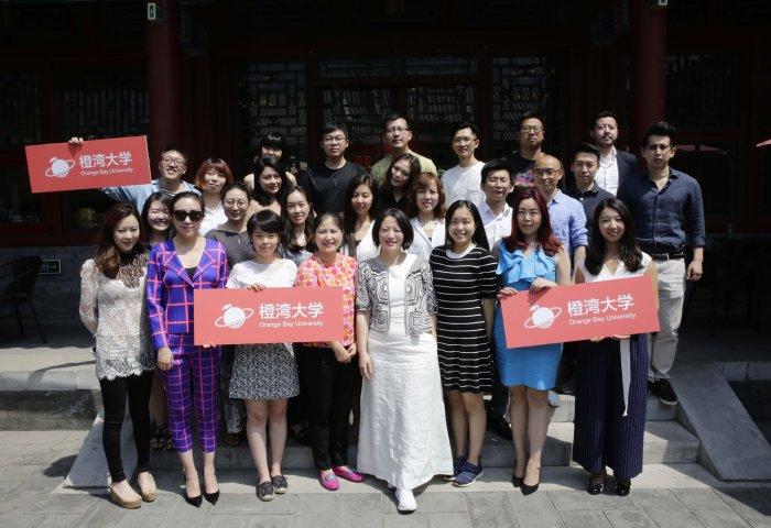 图文实录:橙湾大学开学了!(5月26-28日北京,首轮课程圆满结束)