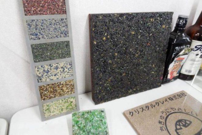 整体塑料回收率达到83%!探秘日本的垃圾回收利用机制
