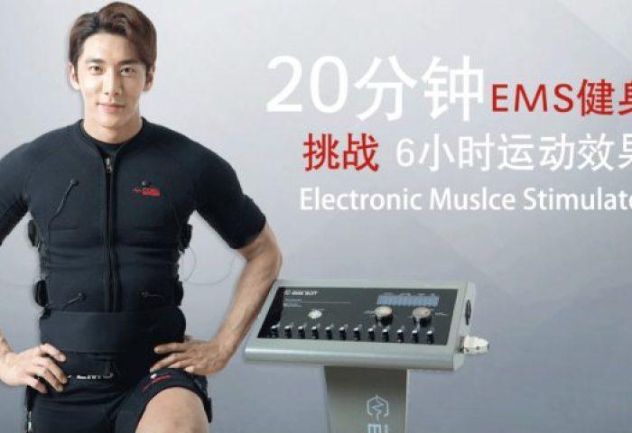 【InnoBrand 2017选手专访】通过微电流刺激肌肉,K-EMS 让上班族高效健身