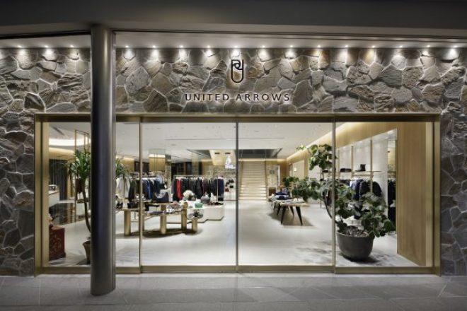 """高端服装行业的""""星巴克"""":United Arrows是如何成长为日本最大复合品牌店运营商的?"""