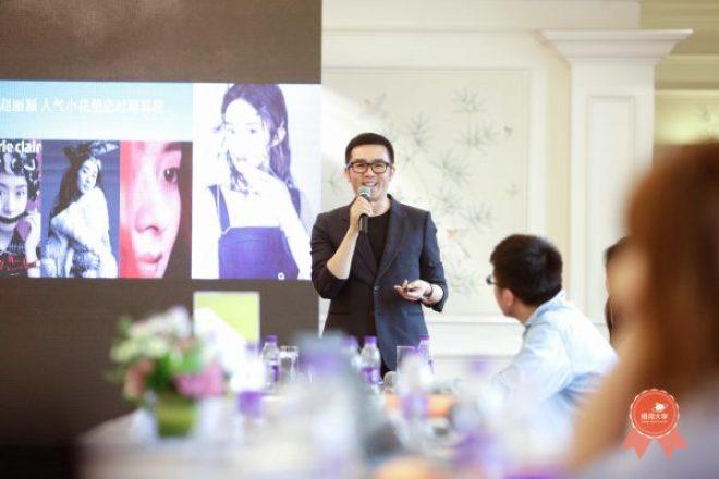 【橙湾课堂】如何打造中国的彩妆品牌?著名时尚造型师唐毅送出宝贵创业真经
