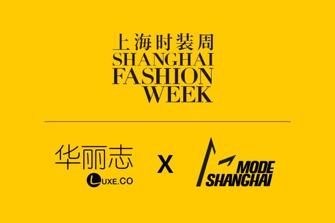 在上海时装周上,5位设计师品牌创始人告诉《华丽志》他们的品牌将往何处去