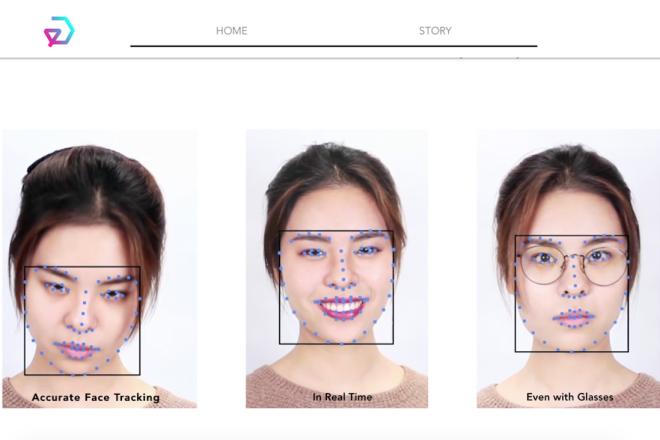 完善美妆客户的定制化体验,资生堂集团收购美国人工智能创业公司Giaran