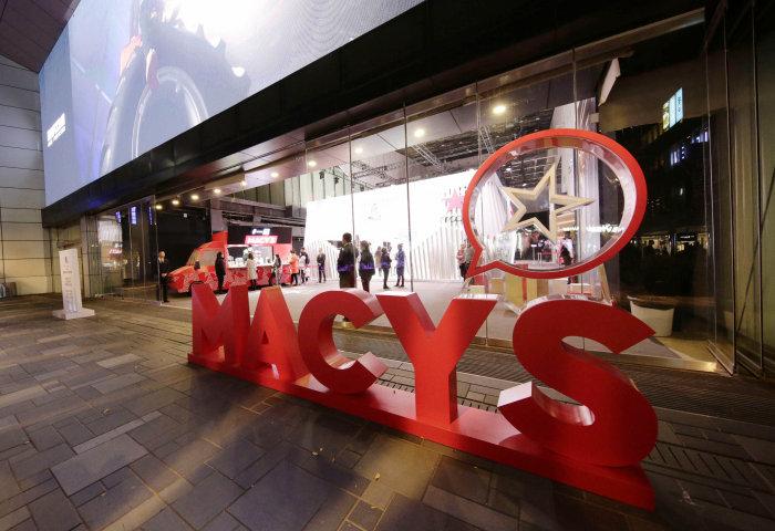 梅西百货裁员3900人,预计本财年可节约成本3.65亿美元