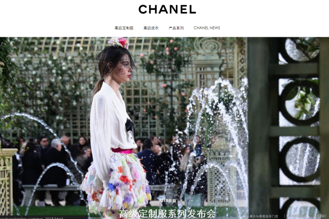 Chanel 收购英国时尚电商 Farfetch 少数股权,旨在全面提升门店数字服务体验