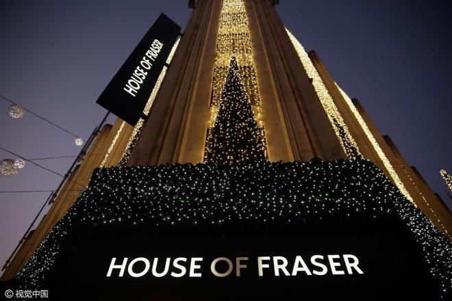 南京新百向五季文化出售英国高端百货 House of Fraser 51%的股权