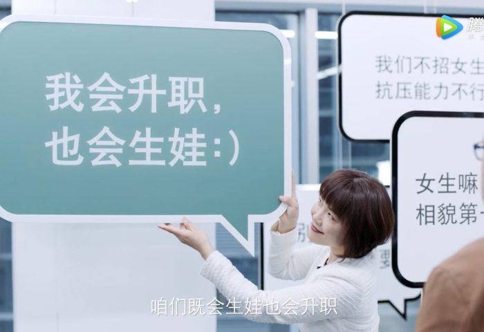 """一家中国美妆品牌的视频为何让人刮目相看?浅析""""自然堂""""微信朋友圈广告案例"""
