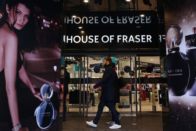 千百度发布盈利预警,放弃收购英国高端百货House of Fraser 的计划