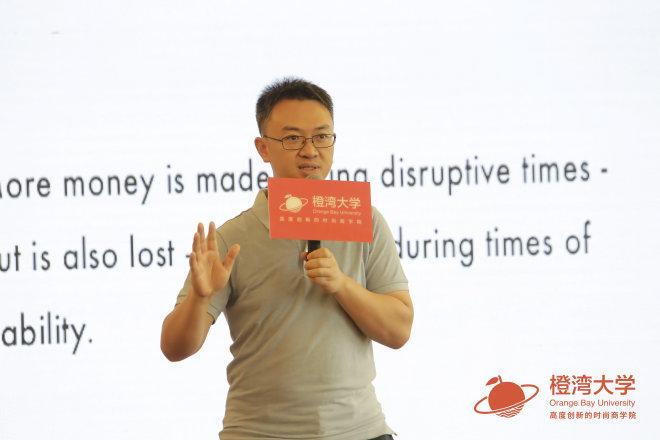 【橙湾课堂】杉数科技CEO罗小渠:大数据不是算命,要清楚数据能做什么,不能做什么