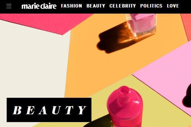 法国 Lagardère集团出售时尚杂志《Marie Claire》嘉人 42%股权,进一步精简投资组合