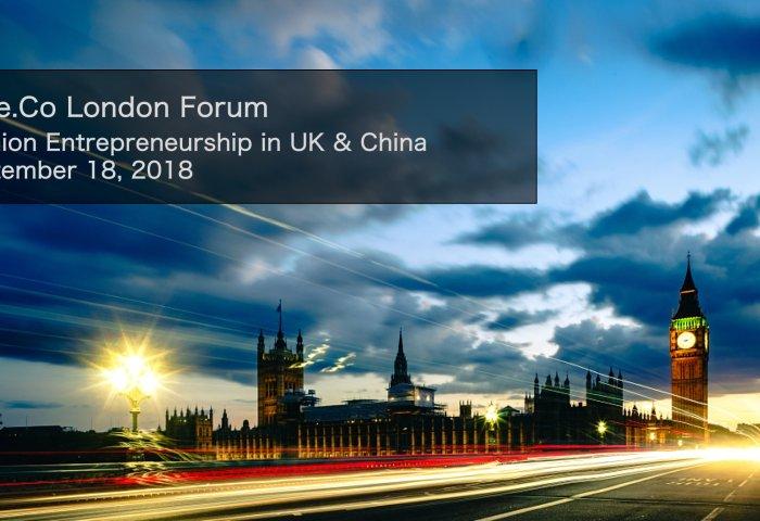 Luxe.Co London Forum: Fashion Entrepreneurship in UK & China (Sep 18, 2018)