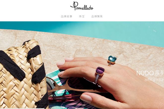 """他开创了女性""""为自己买珠宝""""的先河!意大利珠宝品牌 Pomellato 创始人 Pino Rabolini 离世,享年82岁"""