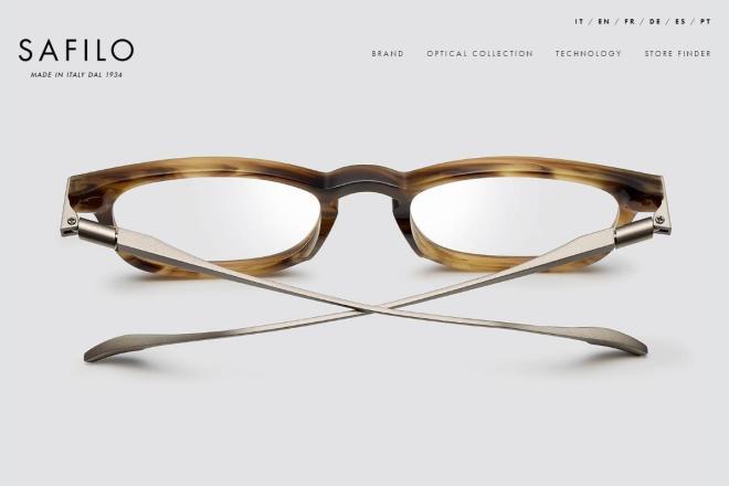 意大利高端眼镜集团 Safilo 将发行最高1.5亿欧元新股,以支持债务再融资