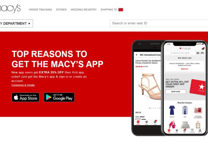 梅西百货推行全面数字化改革:推出移动付款,虚拟试妆等多项服务