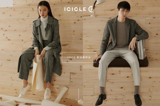 中国女装品牌 ICICLE 母公司之禾集团或将收购法国高级女装品牌 Carven