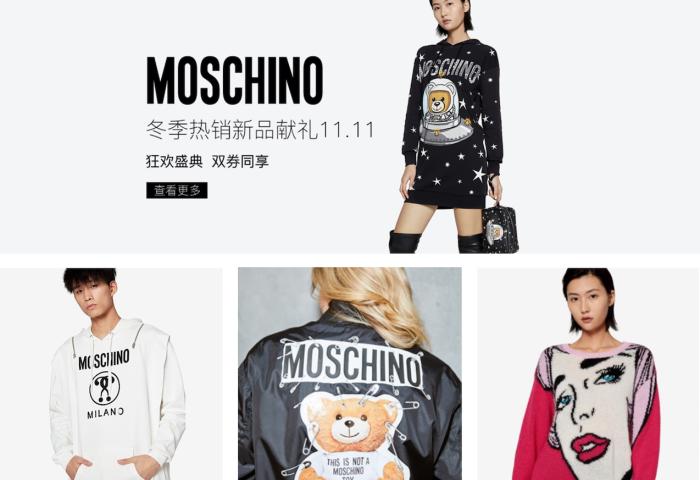 意大利奢侈品牌 Moschino 母公司 Aeffe 最新财报:大中华市场带动远东销售大增38%