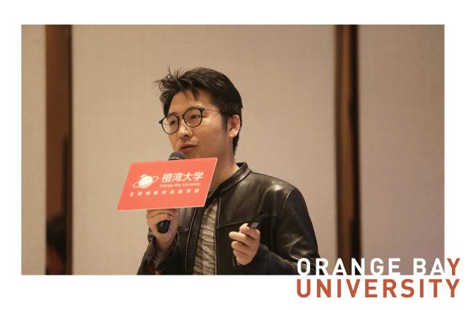 【橙湾课堂】彼伏创始人陈兴:从建筑设计跨界时尚,我是如何理解中国元素和用户需求的