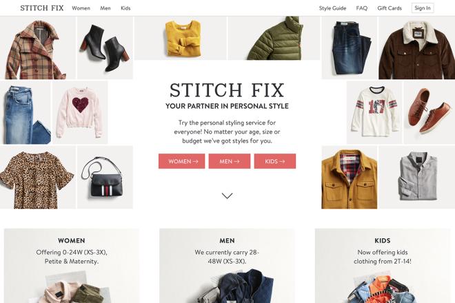 美国按月订购时尚电商Stitch Fix 最新季报:销售额增长超预期,但活跃用户增长放缓