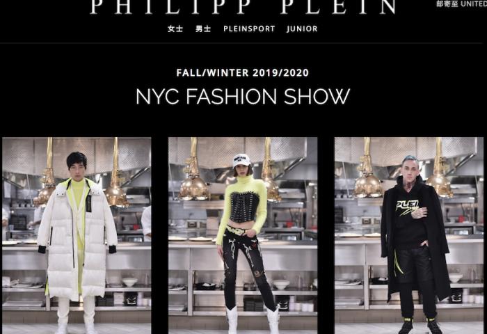 被假冒 Kanye West 代理蒙骗,瑞士独立设计师品牌 Philipp Plein 损失90万美元