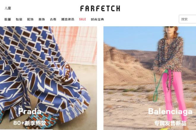 英国奢侈品电商 Farfetch 公布上市后首个财年业绩报告:平台成交总额14亿美元,第四季度亏损收窄