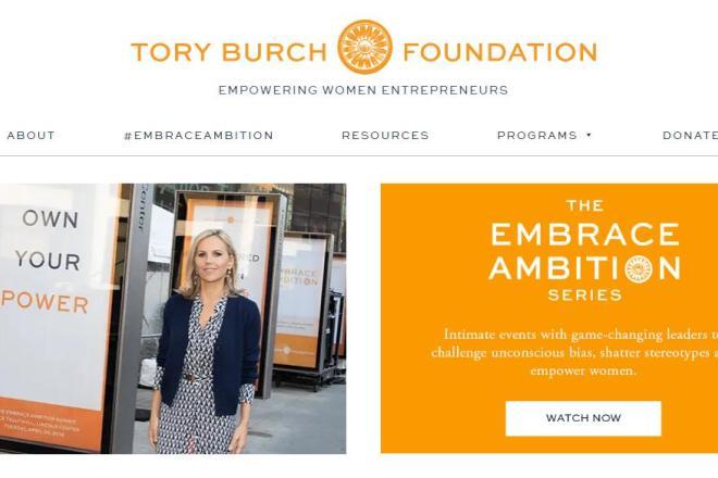 为女性创业者提供低息贷款,设计师Tory Burch创立的基金会获得美国银行5000万美元资助
