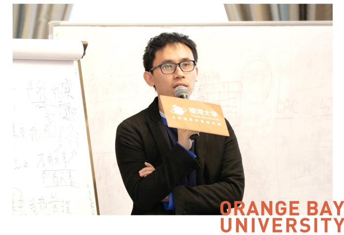 【橙湾课堂】垂衣创始人陈曦:一个华尔街金融男对重构时尚零售模式的深层思考