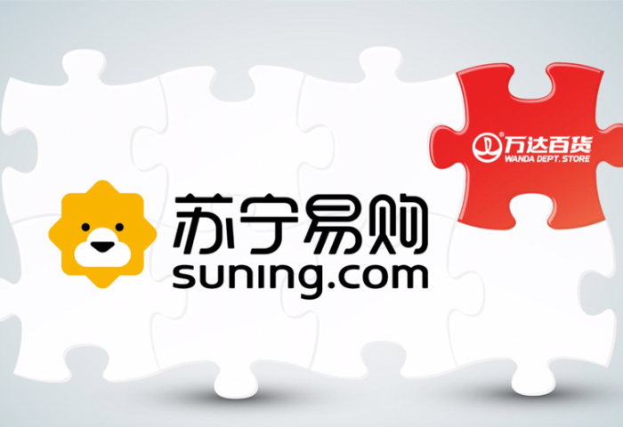 《华丽志》独家专访:收购37家万达百货后,苏宁时尚百货的下一步将怎么走?