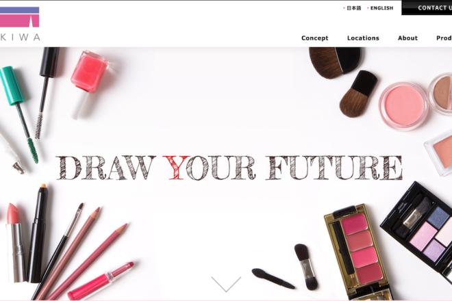 凯雷集团宣布对日本美妆生产商TOKIWA 进行战略投资
