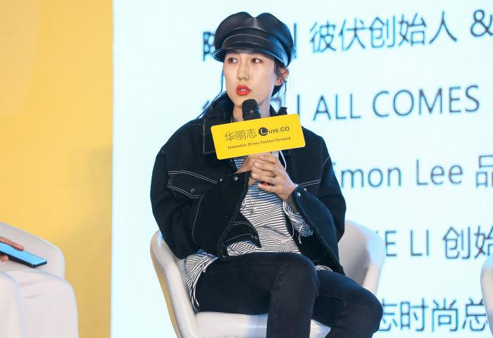 2019华丽志年度论坛上的设计师们—— 帽饰品牌 SHINE LI 创始人李姗:踏实走自己趟出来的路