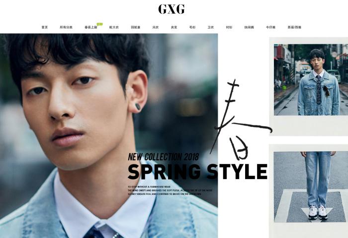 中国男装品牌GXG母公司慕尚集团正式在香港挂牌上市,最新市值42.75亿港元