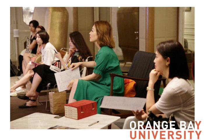 橙湾大学2019年6月北京课堂图文回顾