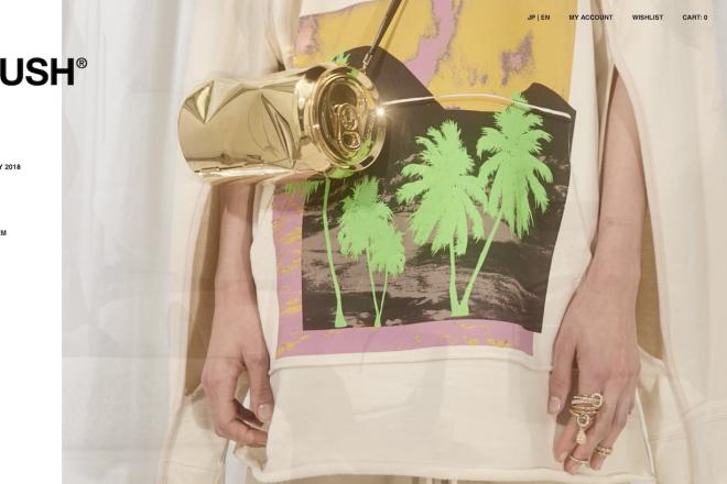中国游客在门前排起长队,Dior 男装请她设计珠宝:日系潮牌 Ambush 爆红背后的故事