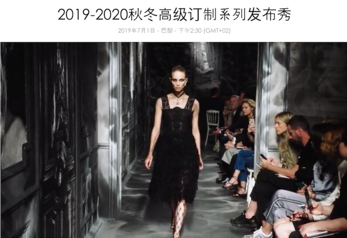 2019/20巴黎秋冬高定时装周:复古风回潮,意大利设计师唱主角