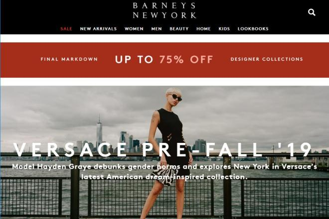 美国奢侈品百货Barneys New York 正式提交破产保护申请,即将关闭旗下 15家门店