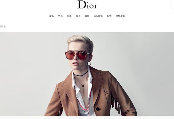 Dior 眼镜业务将正式收归 LVMH集团旗下眼镜生产商 Thélios 经营