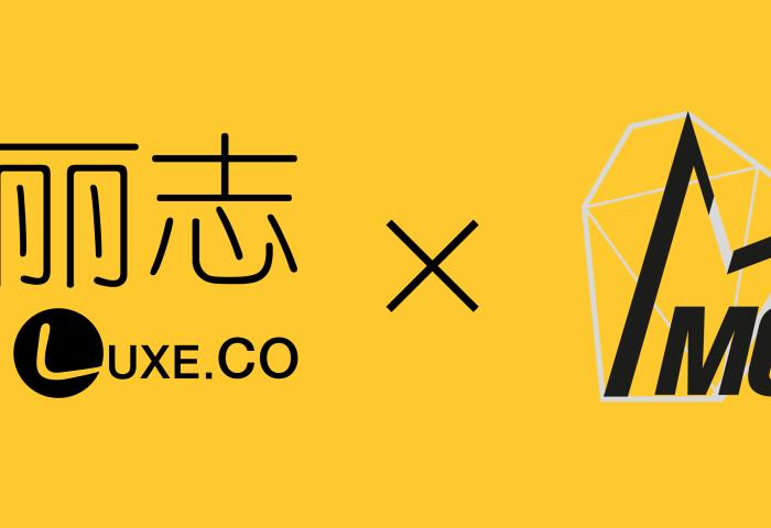 上海时装周MODE X《华丽志》本周三场精彩分享,不可错过!