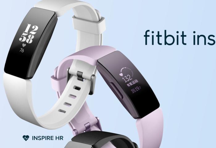 谷歌将斥资21亿美元收购可穿戴设备制造商 Fitbit
