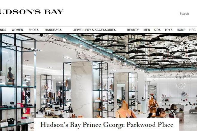 加拿大百货运营商 HBC 收购案生变:Catalyst给出20.3亿加元的更高报价