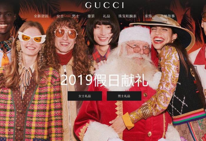 人事动向   Gucci 新任全球传讯总监、Tiffany首席采购官离职、联合利华董事会主席更迭