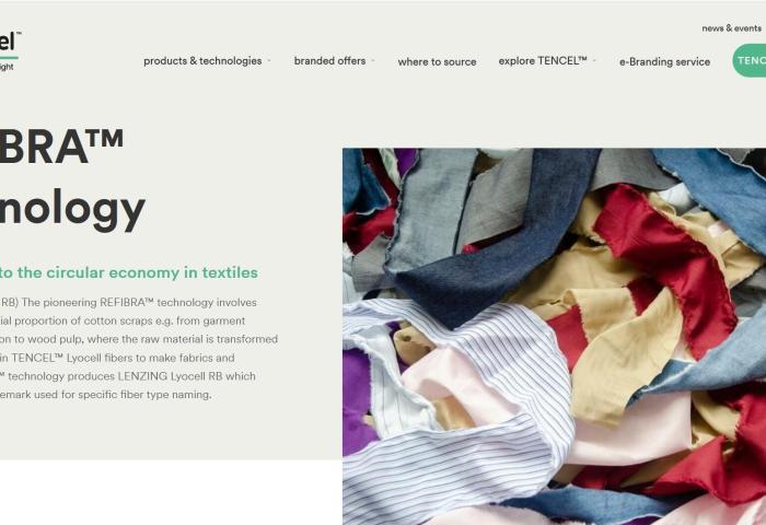 """奥地利面料巨头 Lenzing取得最新技术突破,旗下莱赛尔纤维所用原材料加入了""""消费后废弃棉"""""""