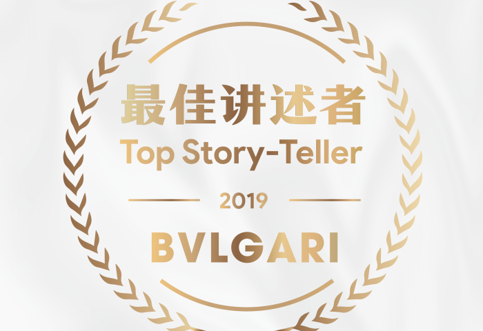 "BVLGARI:向历史深处寻找打动中国消费者的""灵蛇""|《华丽志》年度奢侈品牌创新营销大奖"