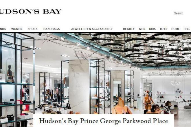 奢侈品百货 Saks的母公司 HBC达成私有化退市协议,总估值约合108亿元人民币