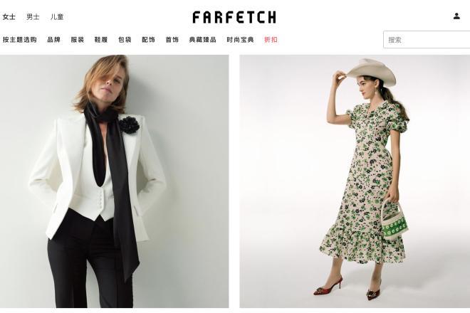 英国奢侈品电商 Farfetch2019全年营收大涨69%,新收购的 Off-White 业务贡献明显