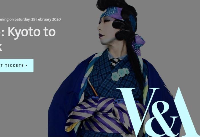 伦敦 V&A博物馆将举办大型和服专题展
