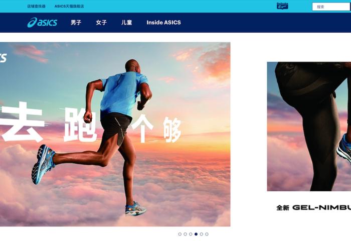 亚瑟士 Asics 全年财报:跑步产品和 Onitsuka Tiger强劲,外汇波动和欧洲疲软致销售额微跌